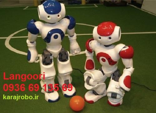 ساخت ربات فوتبالیست دانش آموزی